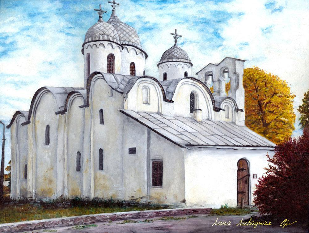 """""""Церковь Иоанна Предтечи"""", Псков, холст, масло."""