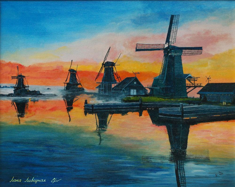 """Мельницы. Нидерланды"", холст, темперные краски."