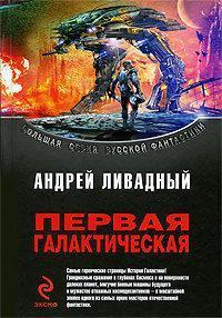Книги в бумажном варианте