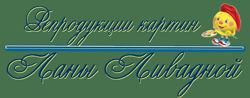 nadpis-catalog