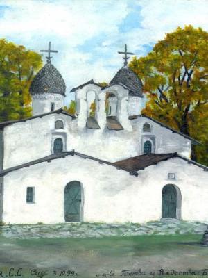 Церковь Покрова и Рождества Богородицы. Псков. Холст, масло