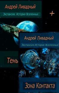 2_book
