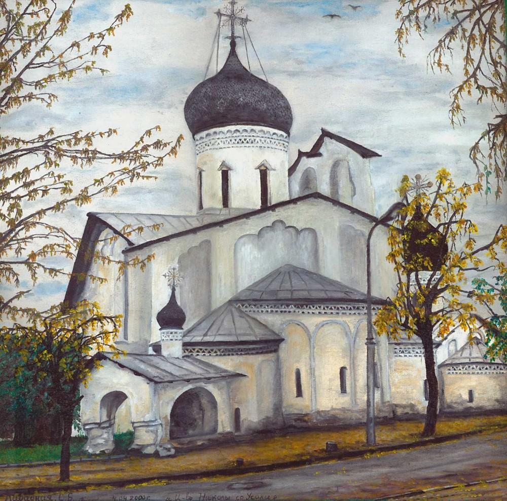 Церковь Николы со Усохи. Псков. Холст, масло.